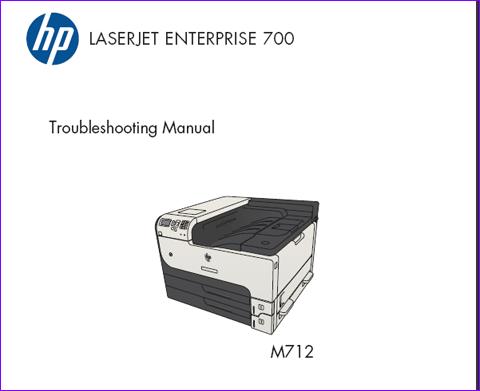 全系列惠普激光打印机维修手册故障代码查询拆机图解维修资料