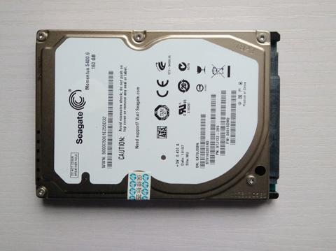 T790绘图仪硬盘